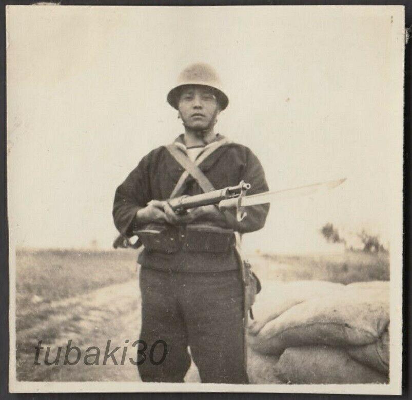Japanese marine with Arisaka